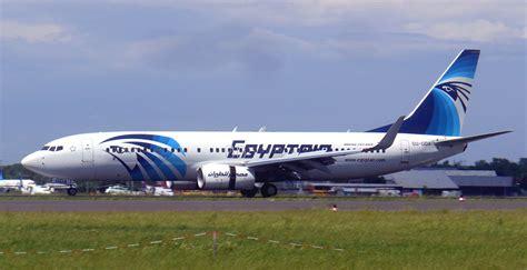Opinions on EgyptAir