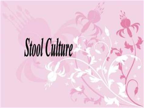 stool culture pdf ppt stool analysis powerpoint presentation id 2240623