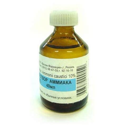 Amonjaka alkohols: lieto ikdienā. Noderīgi padomi