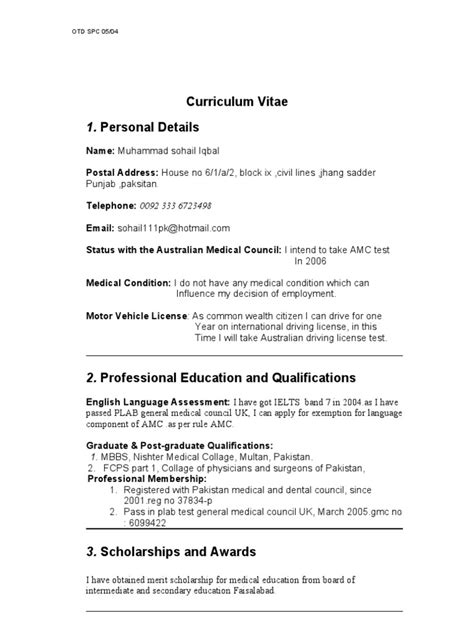 Cv Proforma by Copy Of Proforma Curriculum Vitae Emergency Department