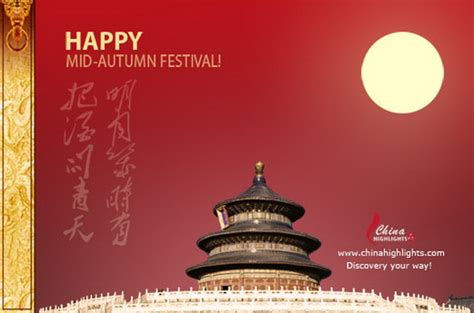 chinese mid autumn festival moon cake greeting cards