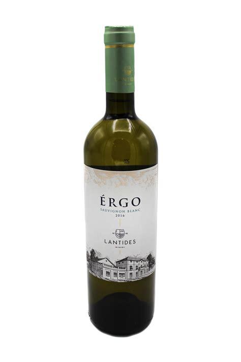 nyssos sauvignon blanc white wine 75cl aspris