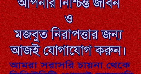 CYBER FUTURE BANGLADESH: Product Promotional Banner at Online