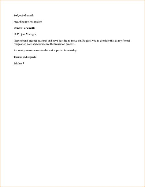 simple resignation letter template simple resignation letter tomyumtumweb