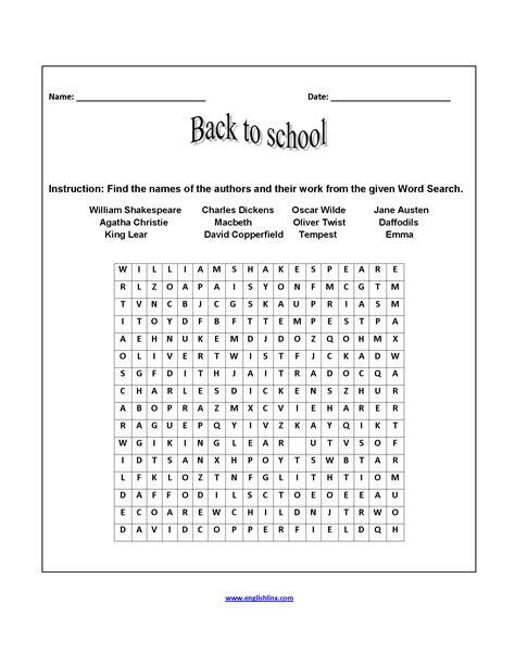 back to school crossword puzzle 4th grade back to school