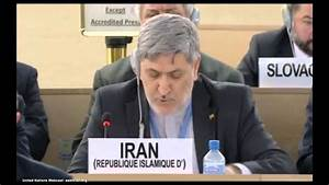 Iran's Statement at the UN Human Rights Council, March 17 ...