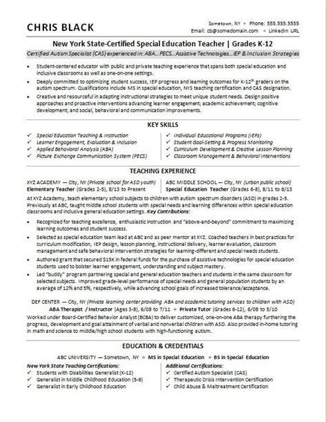 teacher resume sample monstercom