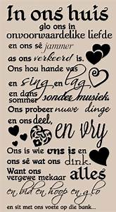 wall decals new vinyl decal in ons huis afrikaans With what kind of paint to use on kitchen cabinets for inspirational quotes wall art decals