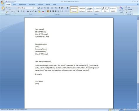 word net tutorial create simple letter chainimage