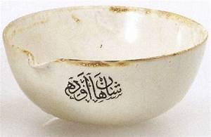 Islamic, Calligraphy, 1450