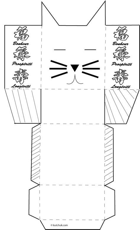 fabriquer une boite chat en l 233 ger pour mettre l argent de la chance du nouvel an chinois