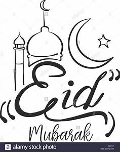Eid clipart black and white collection