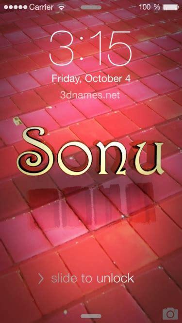 sonu  wallpaper gallery