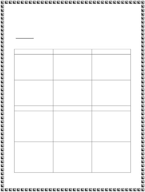 11 best images of simple machines worksheet answer key