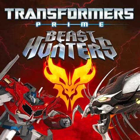 discovery kids  premiere transformers prime