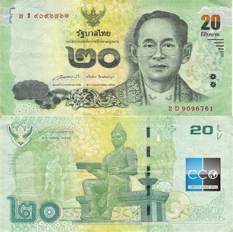 Changer Billet De Sur by 201 Pingl 233 Par Comptoir Change Opera Sur Billets Thailande