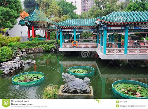 Hong Kong Garden Stock Image. Image Of Asia, View