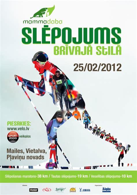 25.februārī Vietalvā notiks Mammadaba slēpojums - Sports ...