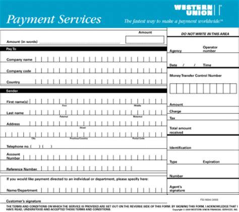 quick pay form ezawaj