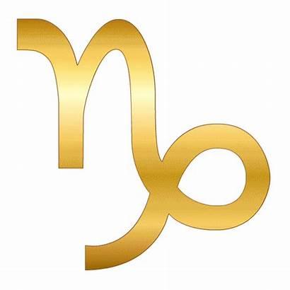 Zodiac Capricorn Emoji Cap