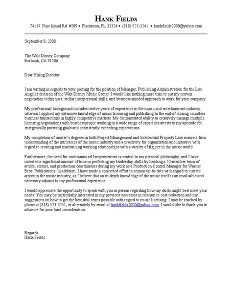disney cover letter