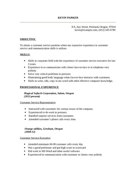 2018 customer service resume fillable printable pdf