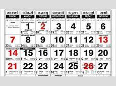 Free Malayalam Calendar 2018 Download Online PDF Lawguage