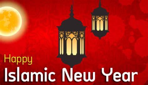 gambar dp bbm animasi bergerak selamat   islam