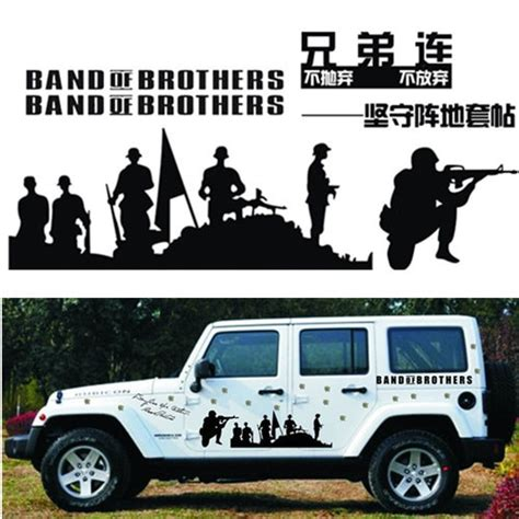 car stickers band  brothers  army battle war creative
