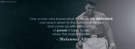 muhammad ali quotes facebook cover weneedfun