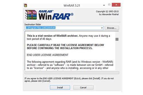 software de arquivo zip baixar gratis