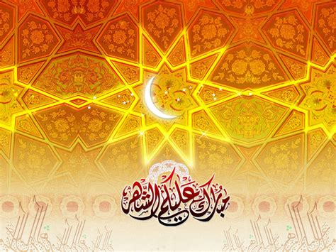 Free Download Islamic Wallpapers For Desktop