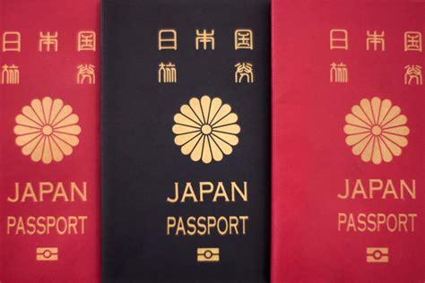 japan tops list   powerful passports  uks
