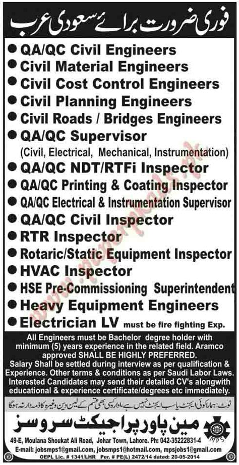 Civil Engineer, Civil Material Engineer, Qaqc Supervisor. Resume Format For Abroad. Cover Letter For Nursing Resume. Linkedin Resume Export. Resume Service Crew. Resume System Engineer. Easy Perfect Resume. Resume Availability Section. Free Resume Online