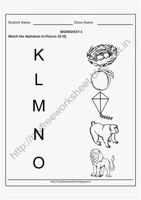 printable english worksheets chapter  worksheet