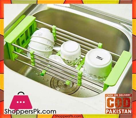 kitchen sink drain rack buy kitchen multipurpose sink drain rack at best price in 5743