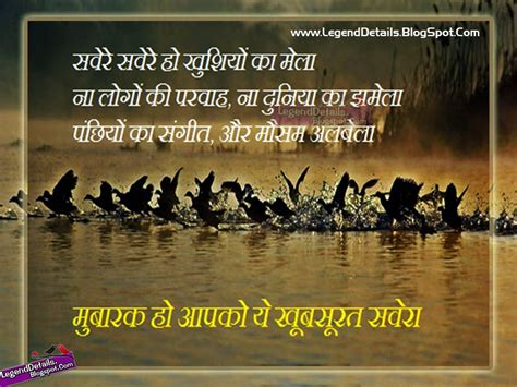 march past quotes in hindi