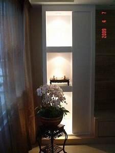 Meilleur Endroit Pour Placer Le Miroir En Feng Shui : nouvel appartement nouveaux symboles feng shui paperblog ~ Premium-room.com Idées de Décoration