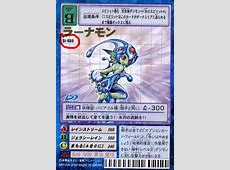 HelpTCG Page Wikimon The #1 Digimon wiki