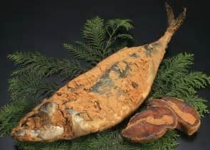 Japanese Mackerel Saba