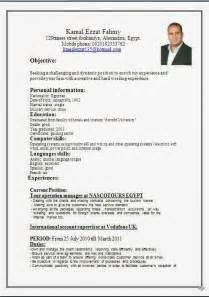 resume for aviation freshers copiar curriculum vitae en word