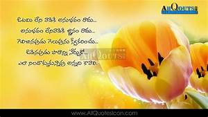Telugu-inspirat... Telugu Business Quotes