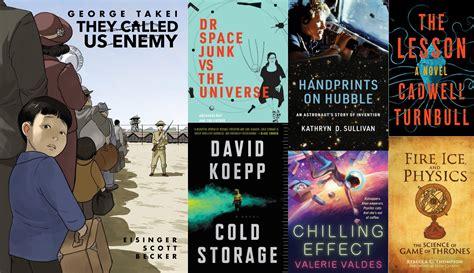 ars   read   anticipated books