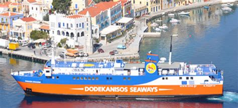 Catamaran Dex by Dodekanisos Seaways Gtp