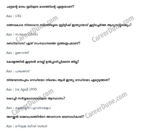 psc malayalam general knowledge question bank careerdune