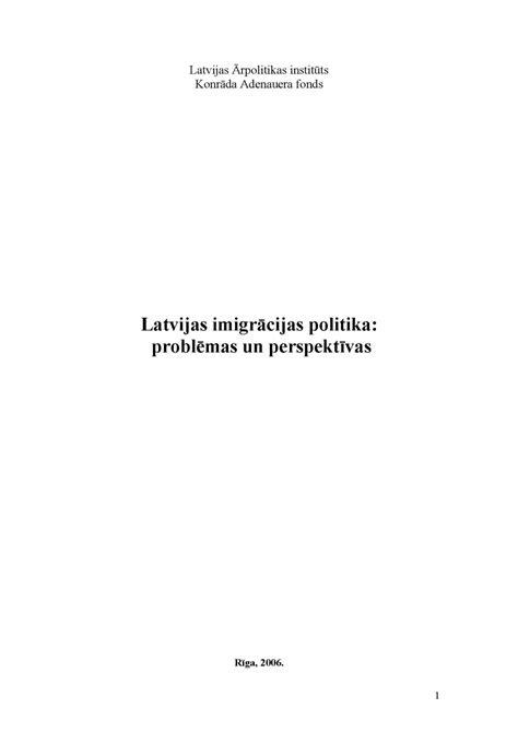 Latvijas imigrācijas politika: problēmas un perspektīvas