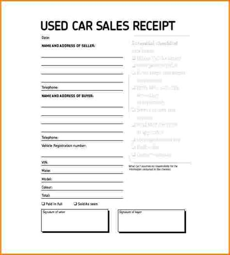 7 receipt for used car private sale restaurant receipt