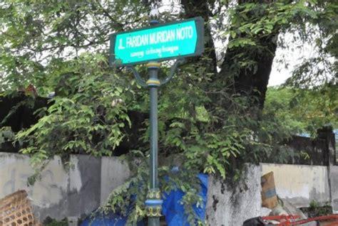 tiang papan nama jalan antik gudanglampuku