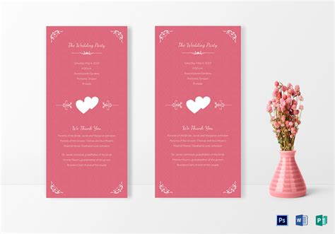 simple wedding invitation card design template  word