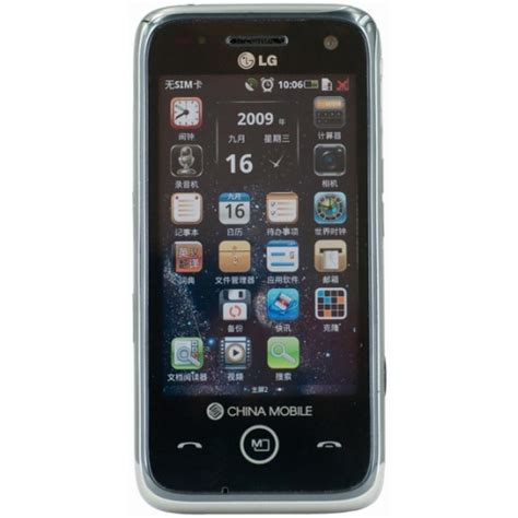 is lg android lg gw880 android phone official via china mobile gsmdome